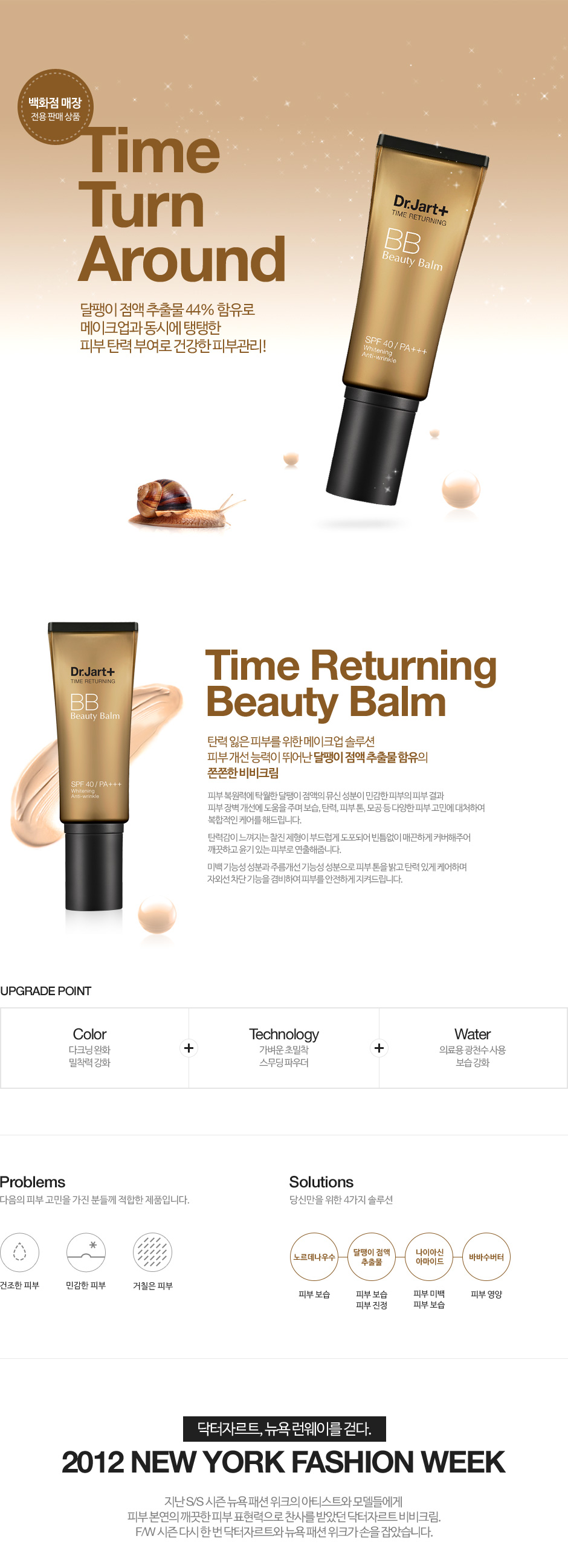 basic_timereturningbeautybalm_940.jpg