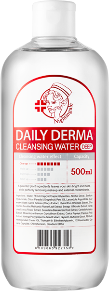 DAILY DERMA CLEANSING WATER.png