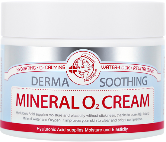 DERMA SOOTHING MINERAL O2 CREAM_2.png