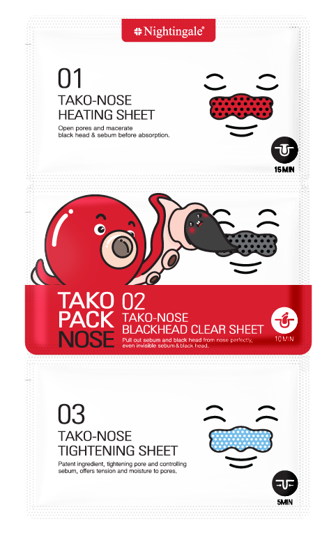 TAKO PACK NOSE 3STEP BLACK HEAD CLEAR SOLUTION_2.png