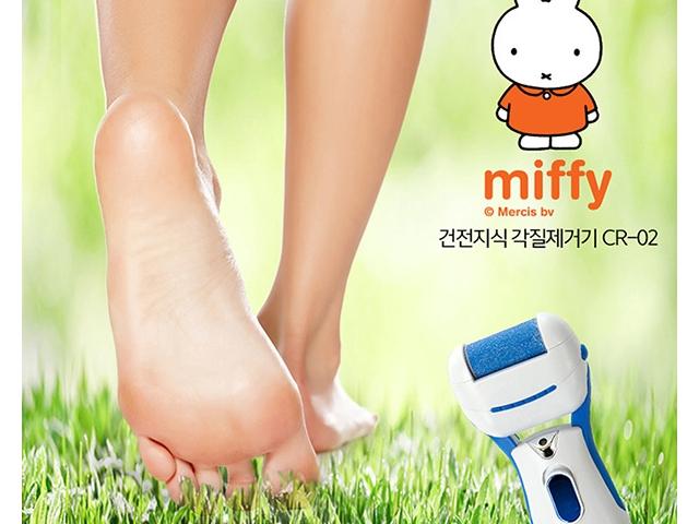 Miffy 각질제거기