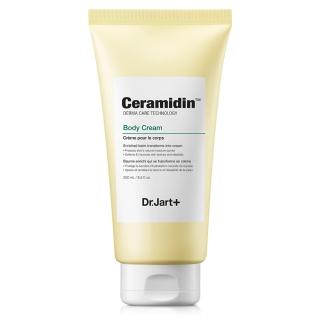 Ceramidin Body Cream